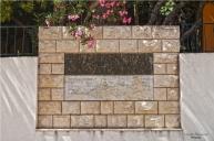 spomenik braći Črnomiri